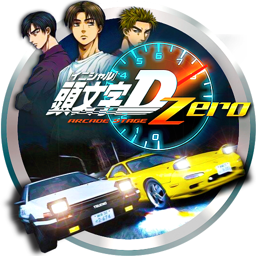 Initial D Arcade Stage Zero game icon by POOTERMAN.png