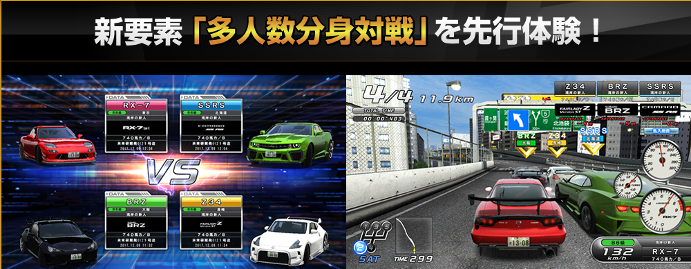 Wangan Midnight Maximum Tune 6 arcade.png