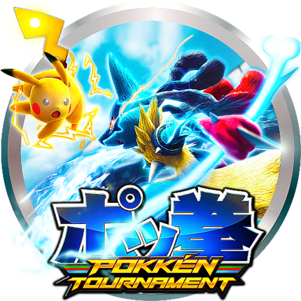pokken_tournament_by_pooterman-dbnsc0y.png