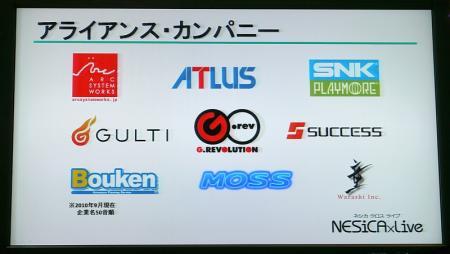 NESiCAxLive-arcade-system.jpeg