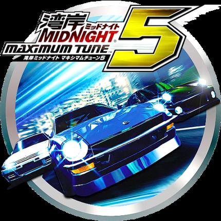 wangan_midnight_maximum_tune_5.png
