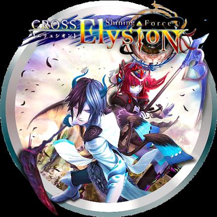 shining_elysion.png