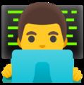 OSX_MAC