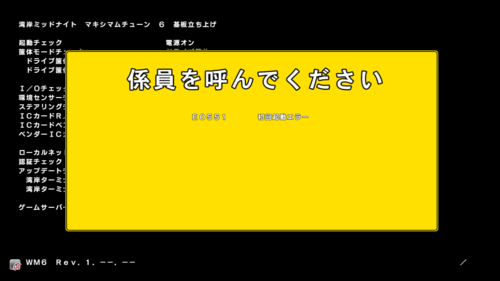 unknown_2021.05.30-21.46.png